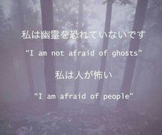 Your Japanese Name~ - Quiz | Quotev