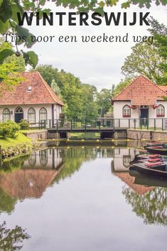 Affordable Honeymoon Destinations Usa, Rotterdam, Weekender, Landscape Photography, Travel Photography, Short Break, Architecture, Places To See, Netherlands