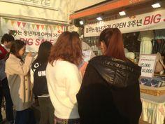 [2014.04.09] 신촌 꿈꾸는 청년가게, 오픈 3주년 이벤트!! 최대50% 할인행사!!