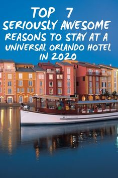 Looking for things to do and ideas on where to stay at Universal Orlando Resort? Ive got tips for you! There are so many benefits to staying on Universal Orlando property.   Start planning your vacation today with these tips and secrets to staying onsite, including early park admission and free fast passes. #UniversalOrlando #Themeparks