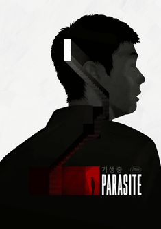 'Parasite' Fans Are Celebrating the Ingenious Film by Designing Their Own Movie Posters Fans Pay Tribute to 'Parasite' with Alternative Best Movie Posters, Minimal Movie Posters, Minimal Poster, Movie Titles, Movie Poster Art, Film Posters, Film Poster Design, Poster Designs, Poster Ideas