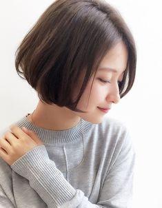 Cut My Hair, Love Hair, New Hair, Short Hairstyles For Women, Summer Hairstyles, Girl Hairstyles, Short Hair With Layers, Short Hair Cuts, Layerd Hair