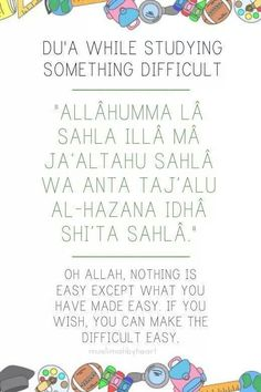 Dua to help with tasks/studying