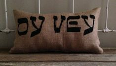 Burlap Pillow 'Oy Vey' lumbar pillow Hannukah by TwoPeachesDesign, $29.00