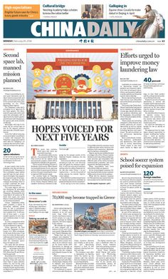 #20160229 #CHINA #BEIJING Monday FEB 29 2016 #ChinaDaily http://www.newseum.org/todaysfrontpages/?tfp_show=80&tfp_page=8&tfp_id=CHI_CD