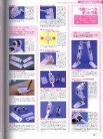 img016 Gundam Tutorial, Gundam Custom Build, Manual, Robots, Building, Moldings, Model Kits, Transformers, Inspired