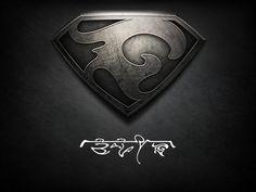 I am Laura-Van (Laura of the house of VAN). Join your own Kryptonian House with the #ManOfSteel glyph creator http://glyphcreator.manofsteel.com/