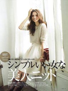 #Beautiful Alexa #shooting in #Japan