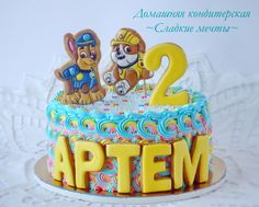Фотография Cool Birthday Cakes, Paw Patrol, Cake Art, Cake Cookies, Amazing Cakes, Nice Cake, Sweets, Desserts, Kids