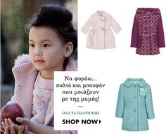 9338c6e19db4 Κουμπιά, Μόδα. e-offers.gr · Παιδικά ρούχα · Παιδικά Παντελόνια Marasil για  κορίτσι με έκπτωση έως -50% και Δωρεάν Μεταφορικά ...