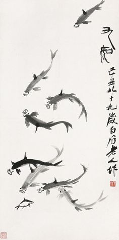 Painted by Qi Baishi (齊白石, Calligraphy Art, Painting Gallery, Fish Art, Painting, Chinese Painting, Fish Painting, Art, Eastern Art, Ink Painting