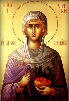 St. Irene Chrysovalantou