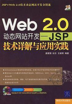 web2-0 - web 2.0 #web2.0 #web2 #web20 #web2-0 #web2.0links Web 2