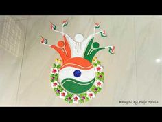 25 Rangoli Designs for Independence Day to try in 2018 - Wedandbeyond Independence Day India Images, Independence Day Drawing, Independence Day Theme, Independence Day Activities, Independence Day Decoration, 15 August Independence Day, Independence Day Wallpaper, Small Rangoli Design, Colorful Rangoli Designs
