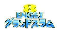 「テレビ ロゴ」の画像検索結果