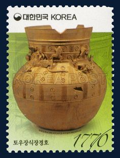 Definitive Postage Stamps, Pottery, Relic & National treasure, SaddleBrown, YellowGreen, 2011 10 01, 보통우표, 2011년 10월 1일, 2819, 토우장식장경호, postage 우표