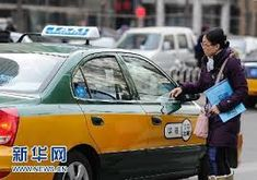 Well, they also allow their customers to take advantage of the China This type of app can come in very handy when you want to book. Beijing, Shanghai, Taxi App, China, Type, Book, Books, Livres, Libri