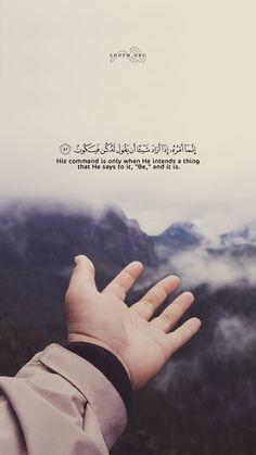 Hijrah with allah Hadith Quotes, Muslim Quotes, Religious Quotes, Allah Quotes, Quran Quotes Inspirational, Beautiful Islamic Quotes, Arabic Quotes, Quran Arabic, Islam Quran