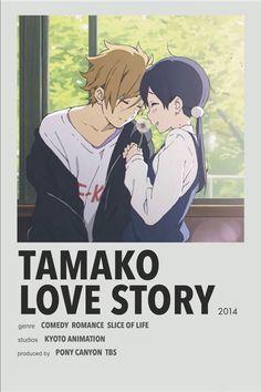 Anime Shojo, Manga Anime, Anime Guys, Anime Couples Manga, Good Anime To Watch, Anime Watch, Anime Titles, Anime Characters, Poster Anime