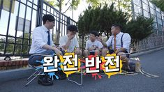 tvN Brand Design Team(@tvn_branddesign) • Instagram 사진 및 동영상