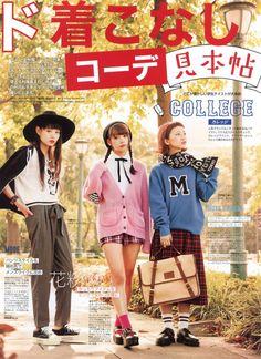 #ZIPPER Magazine | October 2014