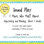 This I Have, Who Has...Segmenting and Blending Short Vowels bundle has 6 game sets (one for each vowel and one mixed game set). $