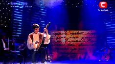 Так звучит Украина. This is the sound of Ukraine. [HD] Мелодія. The Ukrainian Melody. Джусь Ярослав [HD]