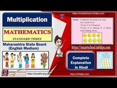 E Learning, Math Exercises, Smart School, Math For Kids, Multiplication, Mathematics, Activities, Education, Clever School