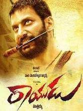Rayudu Telugu (Line) Full Movie Storyline: Rayudu movie is a dubbed version of Tamil movie Marudhu and it is a action entertainer written and directed by Muthaiah. Vishal and Sri Divya are playing …