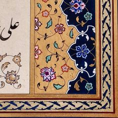 #tezhip #tezhipsanatı #tezhib #tazhib #tezhibsanatı #hatsanatı #islamicart #turkishart #islam #islamic #art #sanat #desen #hilye #ottomanart #illumination #islamicartgallery #islamiccalligraphy #konya #Türkiye  @ismail.cokuk.