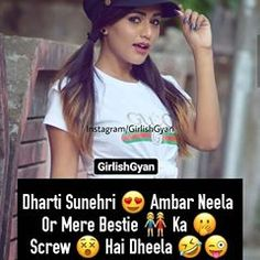 Tag your friends 😂😂😂😂 #laughs  #desi #desire #lifeu #lifequotes #memes #lovelyz #admire ##girlish #nautanki #girls #girlyduniya ##instagram #instaquotes #funnyquotes #funzone #justawwposts