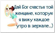 http://umor2013.ru/wp-content/uploads/daj-Bog-schastya.jpg