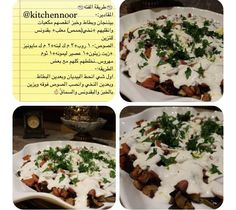 فتة باذنجان Healthy Food Choices, Healthy Recipes, Cinnabon Rolls, Ramadan Recipes, Tasty, Yummy Food, Arabic Food, Biryani, Cooking Tips