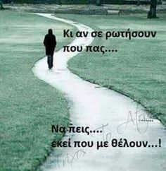 Greek Quotes, Wise Quotes, Inspirational Quotes, Bitch Quotes, Qoutes, Words Worth, Meaning Of Life, Funny Photos, Picture Video
