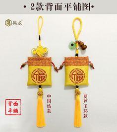 Image result for 媽祖護身符