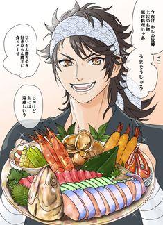 Mutsunokami Yoshiyuki, Touken Ranbu, Cute Boys, Geek Stuff, Twitter, Anime, Pixiv, Geek Things, Beautiful Boys