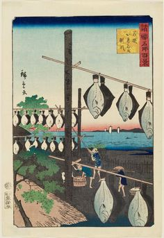 Utagawa Hiroshige II: Drying Flounder in Wakasa Province (Wakasa karei o seisu), from the series One Hundred Famous Views in the Various Provinces (Shokoku meisho hyakkei) - Museum of Fine Arts