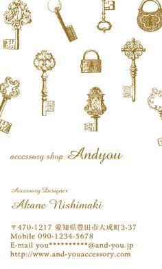 いろんな鍵を散りばめた、アンティークでかわいい名刺 - デザイン名刺の名刺広芸&YOU