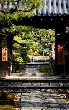 the entrance path to the Enkouji Temple (圓光寺), Kyoto Japan