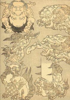 Japanese Drawings, Japanese Artwork, Japanese Tattoo Art, Japanese Painting, Japanese Prints, Japanese Illustration, Illustration Art, Japanese Animals, Art Occidental