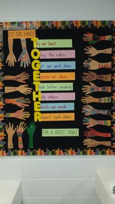 Beginning of the year bulletin board-Put our hands together for a great year! Beginning of the year bulletin board-Put our hands together for a great year! Bullying Bulletin Boards, Back To School Bulletin Boards, Classroom Bulletin Boards, School Classroom, Diversity Bulletin Board, Multicultural Bulletin Board, English Bulletin Boards, Kindness Bulletin Board, Counseling Bulletin Boards