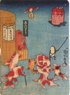 金魚づくし 『さらいとんび』歌川国芳 Utagawa Kuniyoshi.
