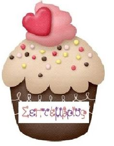 Photo de lalbum Cloud 9 by Lliella sur Yandex. Cupcake Pictures, Cupcake Images, Cupcake Crafts, Cupcake Art, Cloud 9, Dessert Design, Cupcake Clipart, Cupcakes Wallpaper, Scrapbook Images
