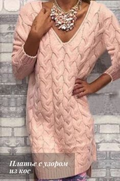Buy rose one size V Neck High Low Cable Knit Sweater Dress from Chicuu. Best affordable Sweater Dresses online store, cheap discounts are waiting for you. Pink Sweater Dress, Cable Knit Sweater Dress, Long Sleeve Sweater Dress, Long Sleeve Mini Dress, Cable Knit Sweaters, Pullover Sweaters, Cable Knitting, Dress Red, Dress Long