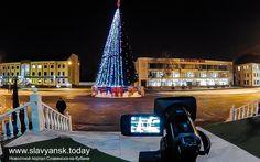 С Новым годом, Славянск-на-Кубани!  С Новым Годом, с зимним счастьем, С лучшим праздником Земли! Не затронет Вас ненастье Как бы вьюги не мели!