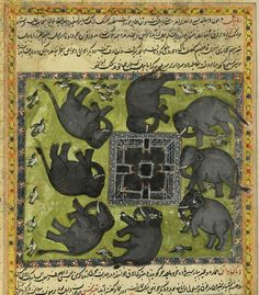 the circle of elephants depicts the attack on Mecca by Abraha Ebrehe, king of Yemen, around 570, who brought his war elephants intending to destroy the Kaaba.