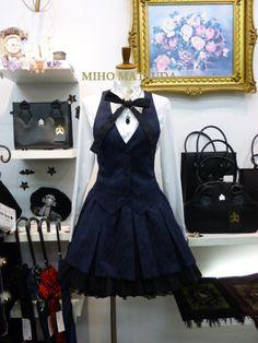 衿を正すとき。の画像 | MIHO MATSUDA