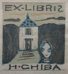 Bookplate by Seimiya Naobumi (清宮質文) 木版蔵書票「三角屋根の家と少女」