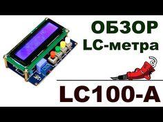 Обзор LC-измерителя LC100-A - YouTube