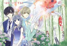 Manhwa Manga, Manga Anime, Anime Art, Lan Chi, Blue Wings, Demon King, Anime Angel, Webtoon, Fiction